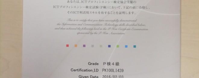 DSCF8082