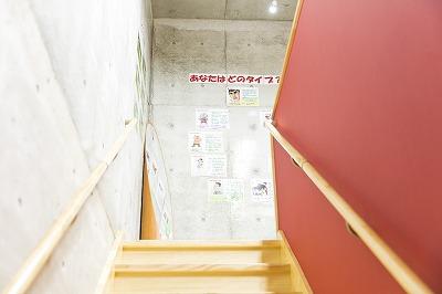 ティオ新大牟田 階段には両側に手すりがあるため、安全・安心