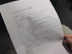 ビジネスマナー超初級編開催!