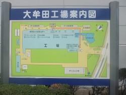 昭和アルミニウム缶工場へ見学に行ってきました♪