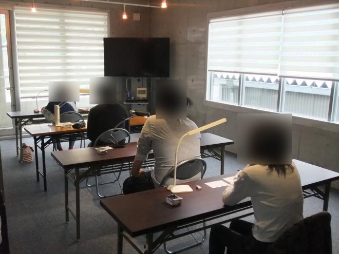 ビジネス実務マナー検定試験っ!
