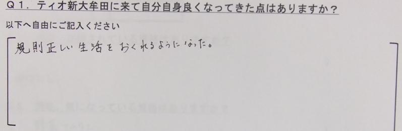〇松井さん①(H28.3)