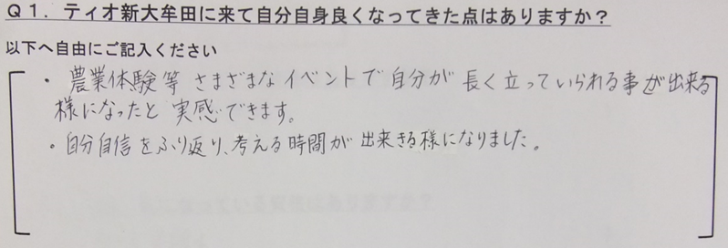 〇橋本さん①(H28.3)