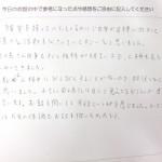 利用者の声~障がい当事者の講演会~