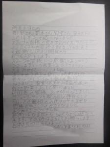就労した利用者の手紙!