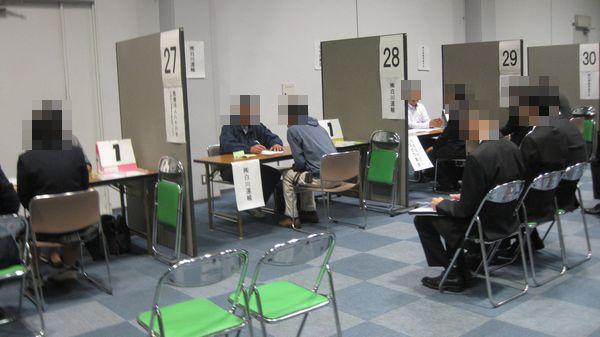 南部ブロック障害者雇用促進面談会に参加しました!