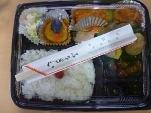 ボリュームたっぷりのお弁当を食べよう☆