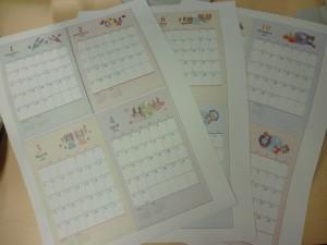 Excelでカレンダー作成