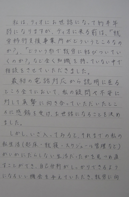 IMG_0733