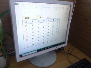 Excelでカレンダーを作成してみよう!!