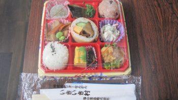 松花堂弁当で食事のマナーを学ぼう❀