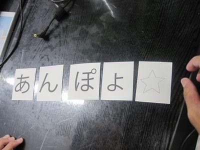 コミュニケーション力UP!