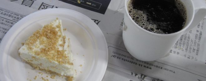 簡単レアチーズケーキづくり☆