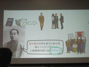 福沢諭吉の学問ノススメを学びました!