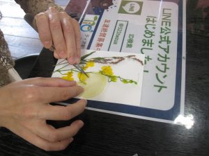 押し花のカードを作成しよう🌻